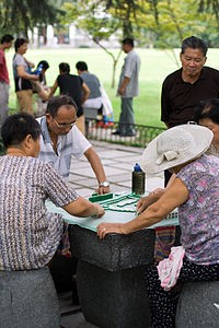 Mahjong being played in China
